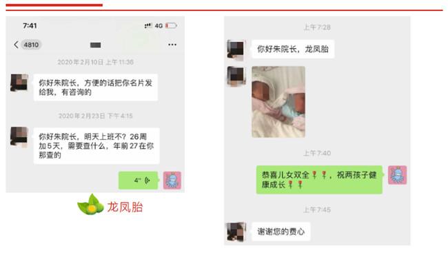微信报喜1.jpg