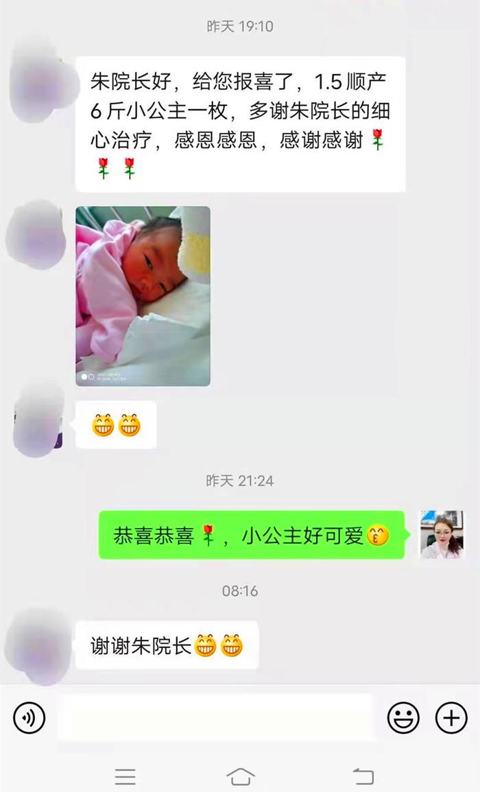 蓝湾喜讯.jpg